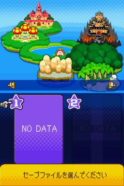 Tmk Mario In Japan Mario Luigi Bowser S Inside Story