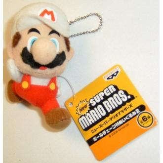 Tmk Mario Mania Merchandise Keychains