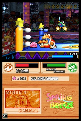 Kirby Super Star Ultra screen shot