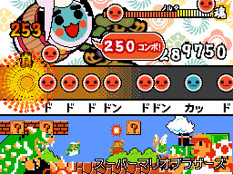 Taiko no Tatsujin DS: Touch de Dokodon! screen shot