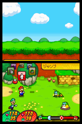 Mario & Luigi: Bowser's Inside Story screen shot