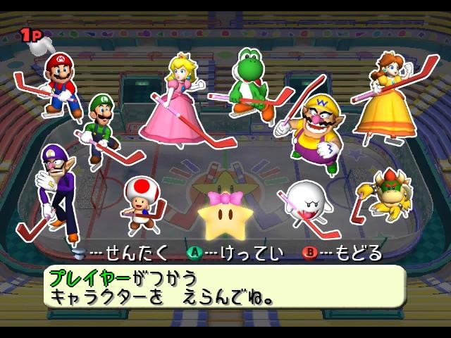 Tmk Downloads Images Screen Shots Mario Party 5 Gcn
