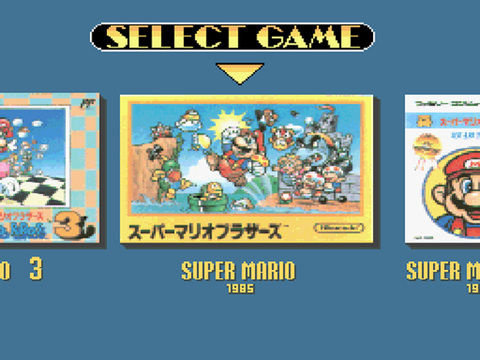 super mario all stars 25th anniversary edition pc download