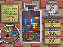 Dr. Mario 64 screen shot