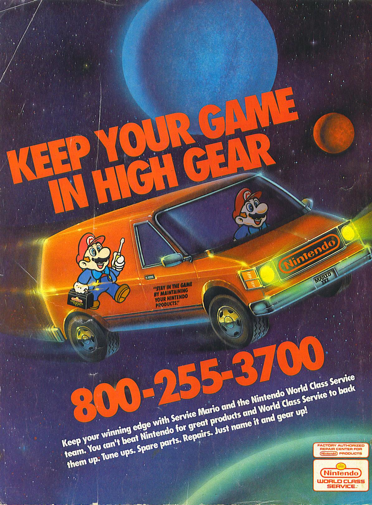 TMK | Mario Mania | Commercials & Advertisements | Print Ads